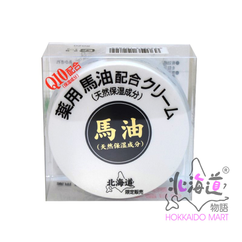北海道藥用馬油 cream - 原味 (80g)