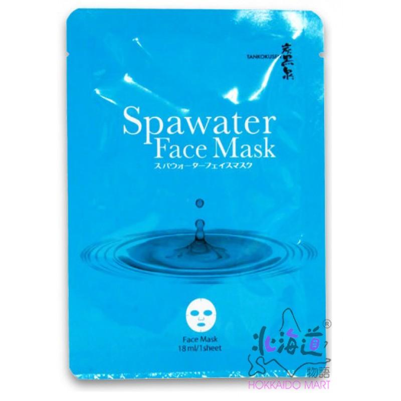 炭黑泉溫泉水保濕面膜 (無添加) 1片