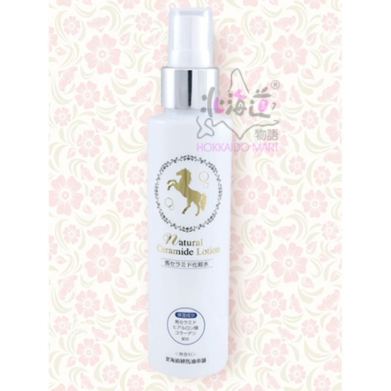 天然馬神經醯胺化妝水 (150mL)
