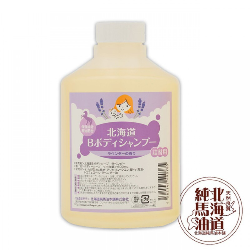 Baby Body Shampoo (600ml)
