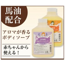 Baby Body Shampoo (600ml)