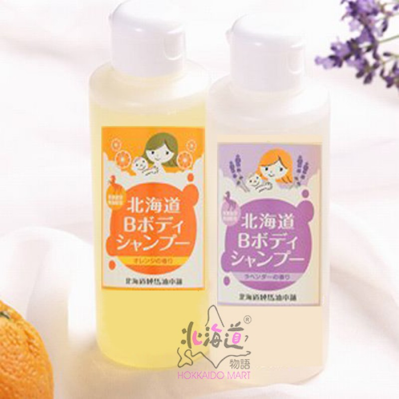 Baby Body Shampoo (150ml)
