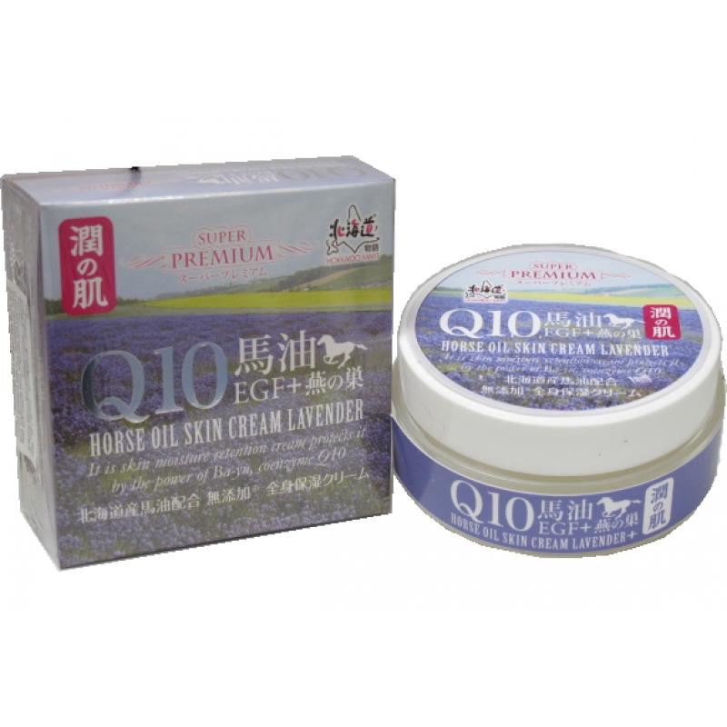 潤の肌Q10薰衣草馬油 - EGF &燕窩配合 (80g)