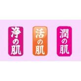 北海道物語系列
