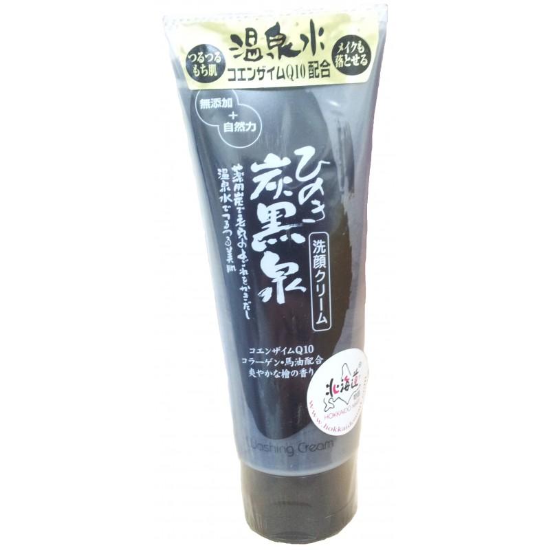 炭黑泉Q10洗面乳 (120g)