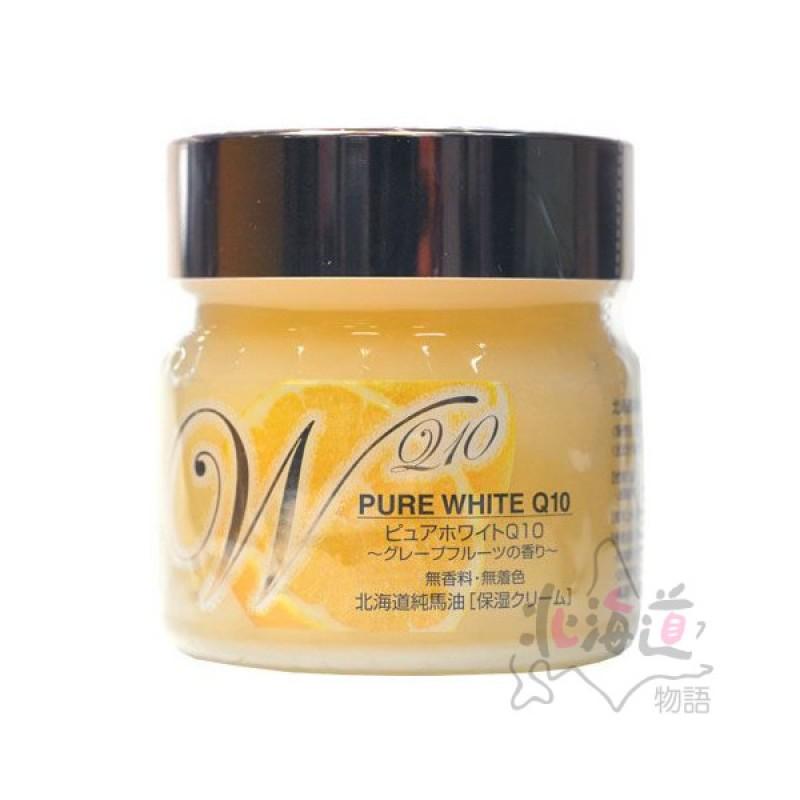 Q10 Pure White (柚子味、薰衣草味、無味)