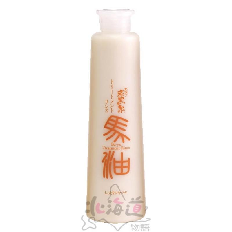 炭黑泉溫泉水馬油護髮素 (300ml)