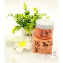 昭和新山熊牧場藥用馬油 - 橙  (90g)