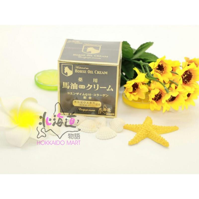 冬蟲夏草藥用馬油Cream (150g)