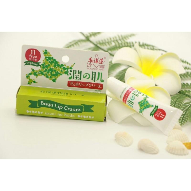 潤の肌有機天然馬油潤唇膏 (10g)