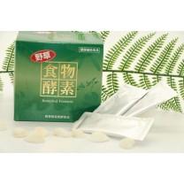 Botanical Ferment 野草食物酵素
